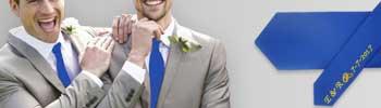 stropdas bedrukken met initialen